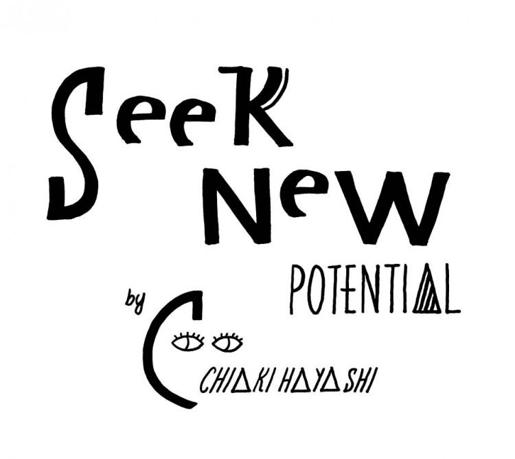chiaki_potential