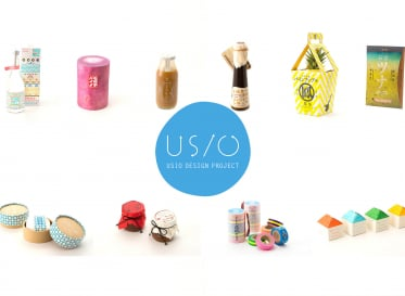 USIO Design Project Redesign of Ishigaki Island Local Specialty Products