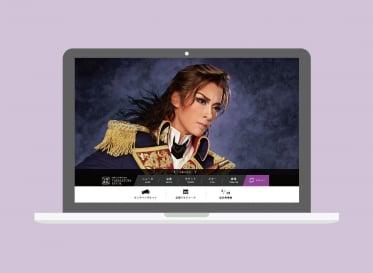 Hankyu Corporation Takarazuka Revue Website Renewal