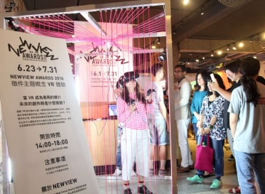 The VR content awards in the fields of fashion, culture, and art have landed in Taipei!