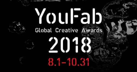 Opening of FabCafe's Global Creative Awards