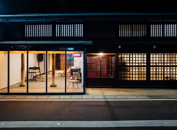 HIDAKUMA & FabCafe Hida: Loftwork puts down roots for new values in Hida city