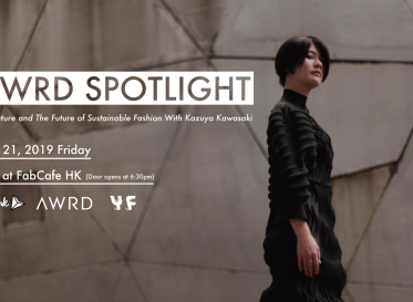 AWRD Spotlight: Al Couture and The Future of Sustainable Fashion With Kazuya Kawasaki