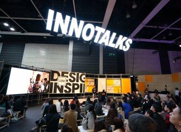 Design for Impact: 2019 DesignInspire Expo Recap