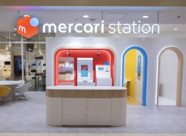 [FutureCity] The eBay of Japan, Mercari, comes to life with physical store in Shinjuku