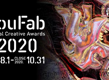 "Join The YouFab Global Creative Community And Enter Your ""Contactless"" Work In The 2020 Awards"