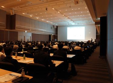 日経BP社 Enterprise Mobile Management Forum 201…