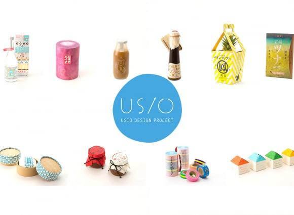 石垣市とロフトワークによる名産品リデザイン USIO Design Project
