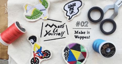 デジタル刺繍ミシンの新しい可能性を探索