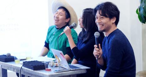 コミュニティづくり、始点と視点 〜#01 元丹波市議・横田さん、旅のSNS・ trippiece堀さんの場合