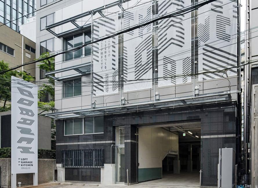 未来をつくる実験区 渋谷100BANCH