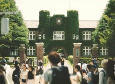 大学選びの新しい体験をデザイン