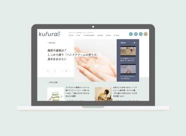 女性向け新メディア「Kufura」