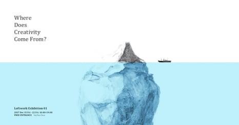 私たちの創造性は、どこからくるのか? ロフトワーク初の展示「ロフトワーク展 01 - Where Does Creativity Come From?」を開催