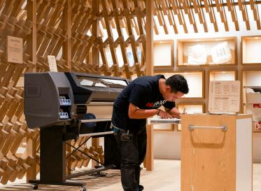 FabCafeがクアラルンプールの<br /> 伊勢丹新型店舗の「Fab Space」をプロデュース!