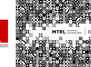 MTRLのブランドビジュアルが、A'Design Award 2017 銀賞を受賞