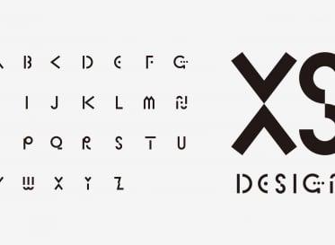 『デザイン・メイキング152』にXS DesignのVIが掲載