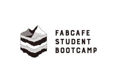 未来をつくる学生サポートプログラム<br /> 「FabCafe Student Boot Camp」がスタート