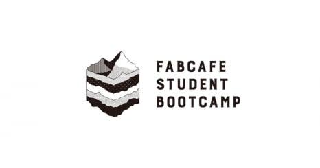 未来をつくる学生サポートプログラム 「FabCafe Student Boot Camp」がスタート