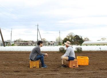 農業を副業に。 次の世代に残すための兼業農家とい…