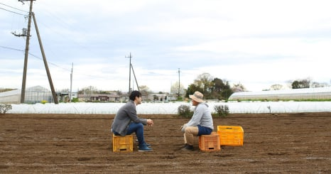 農業を副業に。 次の世代に残すための兼業農家という選択…