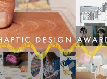 「触覚(HAPTIC)」に基づく新たなデザイン領域「HAPTIC DESIGN」<br /> 初のアワードで13作品が受賞!-エキシビジョン、授賞式も開催-