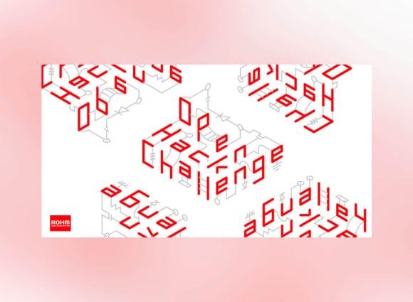 京都の半導体・電子部品メーカー「ローム」のオープンコラボレーション