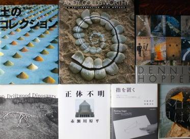 デザイン思考に慣れてきたからこそ読みたい、視点を切り変えられる7冊