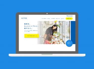 潜在顧客の声からデザインした新サービス ALTOA