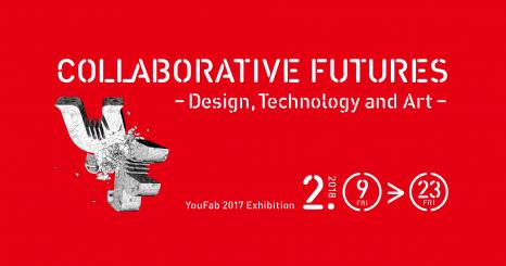 YouFab Global Creative Awards 2017 受賞作品展示会 COL…