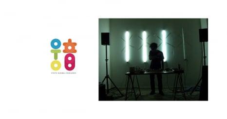 """OTO"" Kyoto Audible Reserch Open Meeting #2  [GUEST : Ken Okami]"
