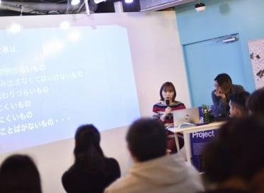 """""""フェミニン""""な進め方から生まれる創造性<br /> ロフトワーク展 01 - Creators Talk#4"""