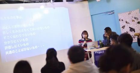 """""""フェミニン""""な進め方から生まれる創造性 ロフトワーク展 01 - Creators Talk#4"""