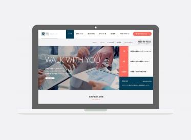 サービスの魅力は何か。徹底して作り込んだWebサイト