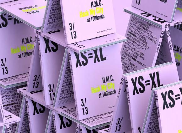 Hack My City:XSからXLまで、スケールを横断して語る都市の未来