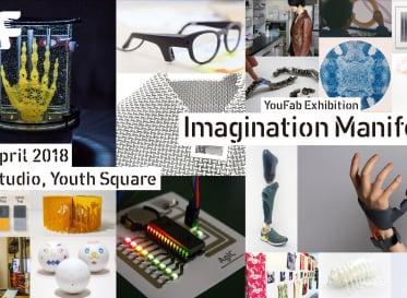 YouFab 展示会 - Imagination Manifests<br /> 香港・Youth Squareで未来のテクノロジーを体現する作品を展示<br />