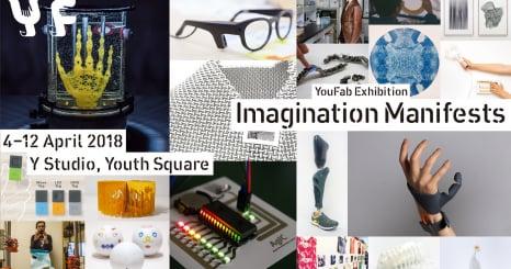 YouFab 展示会 - Imagination Manifests 香港・Youth Squareで未来のテクノロジーを体現する作品を展示
