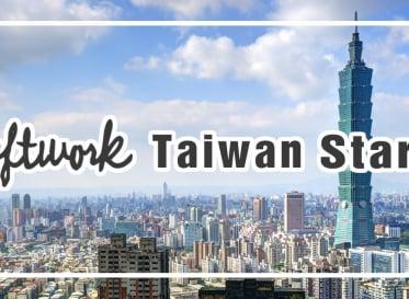 ロフトワーク、台湾に新拠点設立<br /> アジア圏も対象にしたクリエィティブサービスの提供を開始