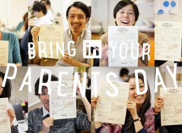 家族を職場へ!「Bring in Your Parents Day 2014」を ロフトワーク渋谷で開催します