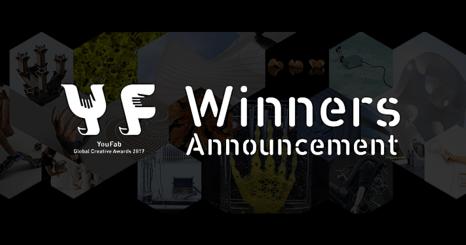 YouFab Global Creative Awards 2017、受賞作品を発表