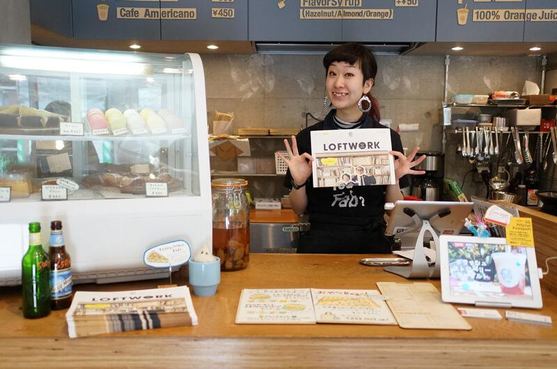 FabCafe Tokyo(渋谷)で本日から限定配布しています!