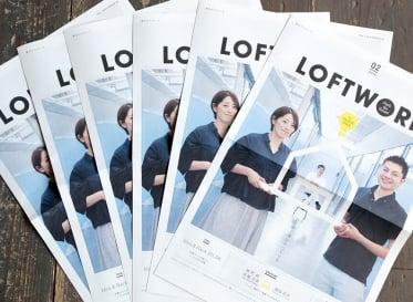 『季刊 LOFTWORK』第2号を発行しました!