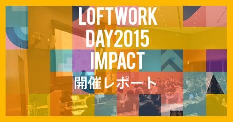 loftwork