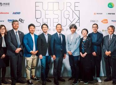 林千晶が一般社団法人渋谷未来デザイン フューチャーデザイナーに就任
