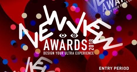 ファッション/カルチャー/アート分野のVRコンテンツを募るグローバルアワード 「NEWVIEW AWARDS 2018」を開催!