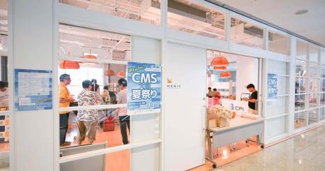 CMS大阪夏祭り2016「ロフトワーク テクニカルディレクターがこっそり教える 運営スタッフに喜ばれるCMSの選び方 超入門」セッション
