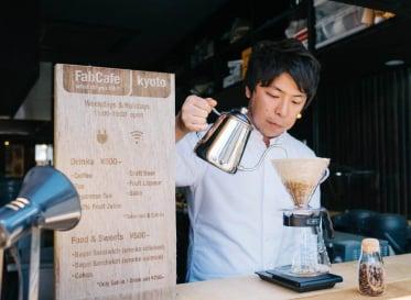 FabCafe Kyotoに遊びにきてください<br />