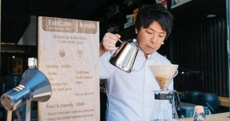 FabCafe Kyotoに遊びにきてください