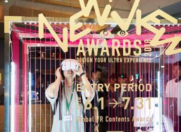 全てのクリエイターに門戸を広げ、新たなVR表現を探る 「NEWVIEW AWARDS 2018」に込めた未来への期待