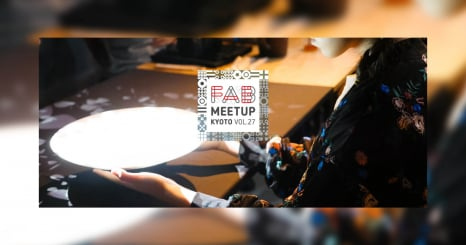 Fab Meetup Kyoto vol.27